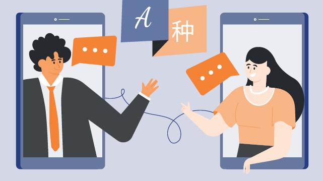 Le lingue del business | Global Voices